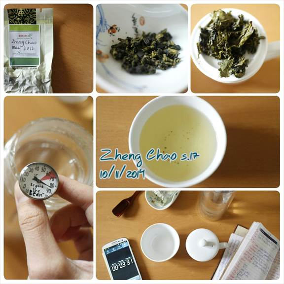 Chinese tea tasting notes. Discover Chinese Oolong tea taste profiles online.