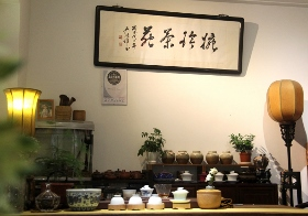 Shanghai Tea Shop. Buy tea in Shanghai.