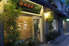Shanghai Tea Shop and Tea Shop.