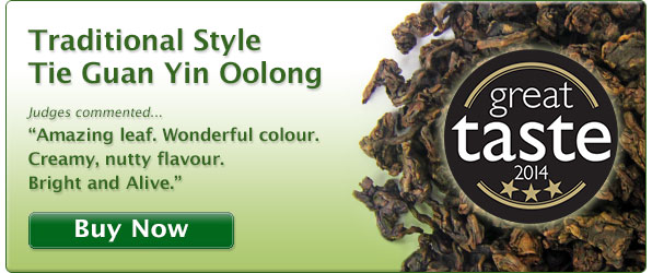 traditional tie guan yin great taste awards 2014 3 star gold winner