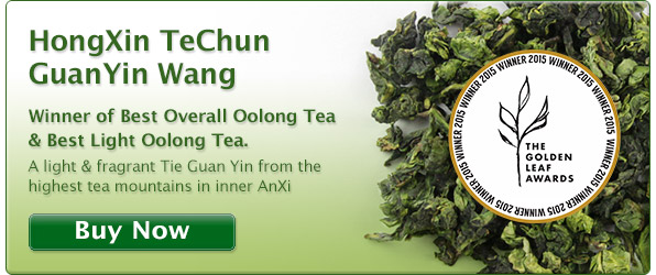 Award winning premium tieguanyin oolong tea. Top class Guanyin wang tea.