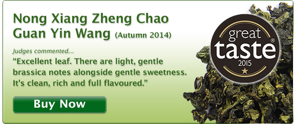 Distinctive and full of character Countryside style Tie Guan Yin.