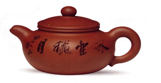 Fang Gu Zi Sha Tea Pot - Image courtesy of www.teapotsky.com